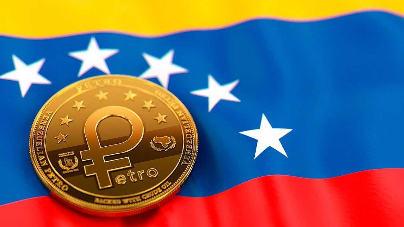 Petro Token Venezuela