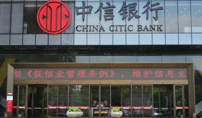 China CITIC Bank, Blockchain Ödeme Sistemini Başarıyla Kurdu