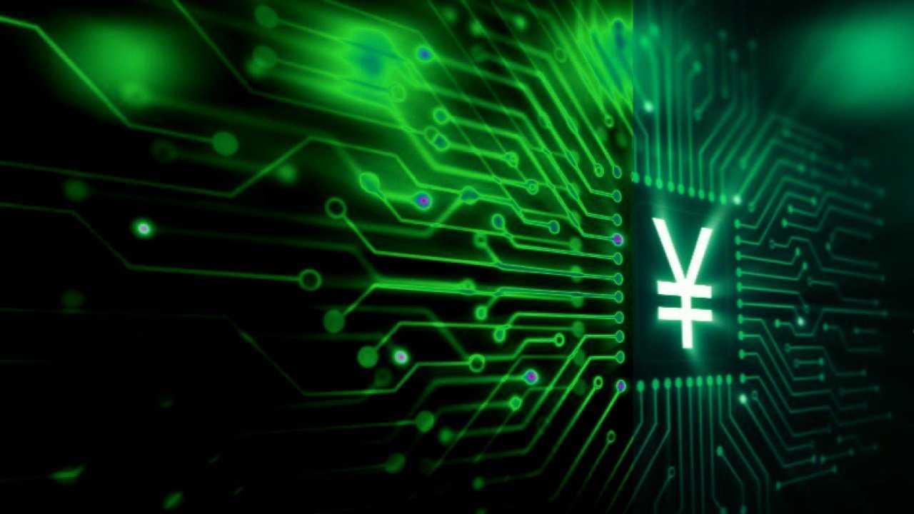 Dijital Yuan 3